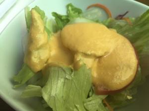 Takara house salad